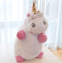 "16""(40cm High) Unicorn Toys Plush Stuffed Animals Unicorn Soft Toys Juguetes Girls And Boys Brinquedos"