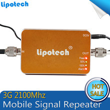 Family 2100 3G WCDMA mobile signal booster Gain 70dB 3G Cell Phone signal repeater 2100mhz UMTS (HSPA) WCDMA signal Amplifier