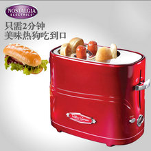 Nostalgia hot dog machine dual multifunction household toaster breakfast machine special offer free shipping