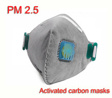 hot 5pcs/lot Summer thin men and women pm2.5 Activated carbon industrial dust mask anti-fog haze gas safety mask respirator n95
