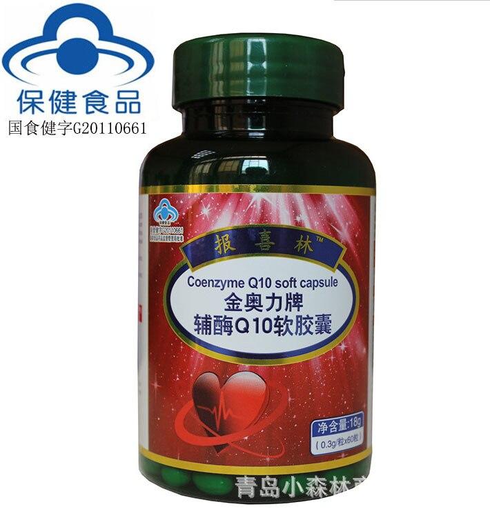Льняное масло плюс витамины d3 и e 250мл