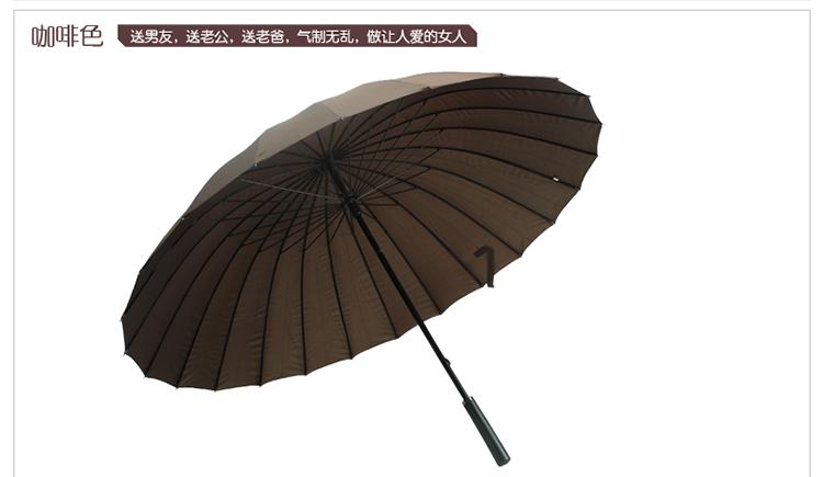 Hot sell Creative long handle outdoor 24 Rib bone straight umbrella large golf umbrellas two or three people compact umbrellas 8