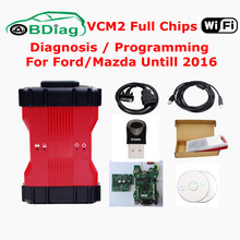 Best VCMII For Ford VCM 2 With WIFI Adapter Full Chips VCM2 For Mazda Diagnostic Tool For Ford VCM II  IDS V101 DHL Free Ship