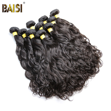 BAISI Hair 100% Unprocessed Peruvian Virgin Hair Water Wave, Human Hair Bundles Natural Color Wholesale 10Bundles/Lot(China)