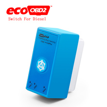 New Arrival Car obd2 Chip Tuning Box Plug Drive ECOOBD2 Diesel Lower Fuel Lower Emission With Reset Button free shipping