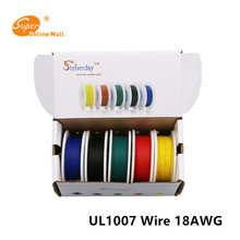 25m UL 1007 18AWG 5 color Mix box 1/box 2 package Electrical Wire Cable Line Airline Copper PCB Wire LED cable DIY Connect(China)