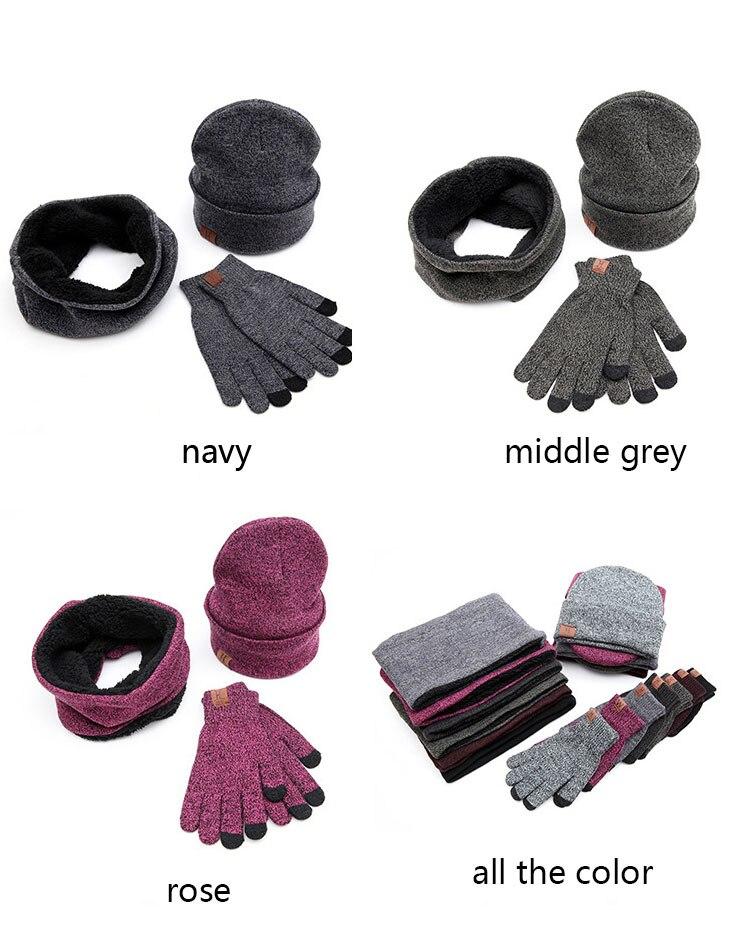 scarf gloves hat set women men winter scarf hat set winter hat scarf and glove set smart touch screen texting gloves set (1)