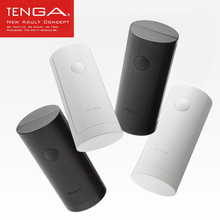 TENGA Flip Lite Hi-Tech Reusable Male Masturbator Sex Toys for Men Pocket Pussy Masturbation Cup Artificial Vagina Sex Products(China)