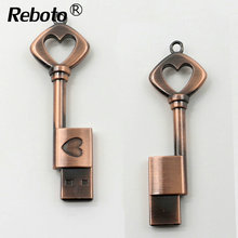 Heart Key 4GB 8GB 16GB 32GB 64G USB Flash Drive Memory Stick usb Stick Pen drive Waterproof metal key ring pendrive