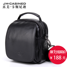 Really Beautiful Genuine Leather Package Satchel Man Satchel Head Layer Leisure Time Single Shoulder Package Mini- Packet JM301