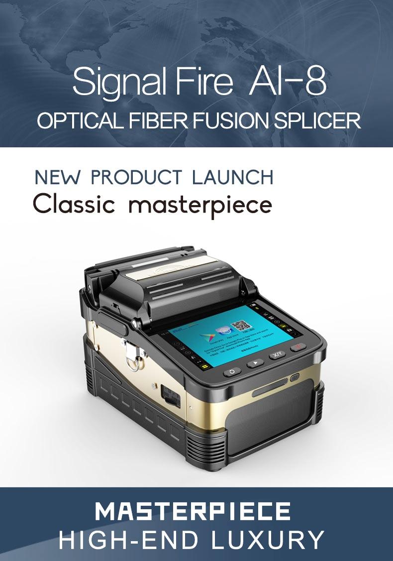 Fusion Splicer AI-8 (3)