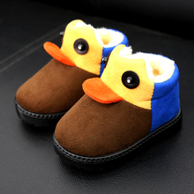 JACKSHIBO Children's Snow Boots Plush Cartoon Duck Snow Boots For Kid Warm Shoes Boy Girl Boots Soft Kids Winter Shoes for baby(China)