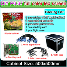 high brightness p6.67 outdoor full color led display rental hd waterproof 500x500mm die-cast aluminum cabinet