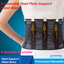 Detachable Steel Plate Waist Protector Lumbar Support Health Instant Pain Relief Waist Support to Lower Back Waist Band Mesh