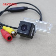 For Citroen Elysee 2012 2013 2014 Ultra HD Wide-Angle 170 Night Vision CCD Waterproof Reverse Backup Rear Camera