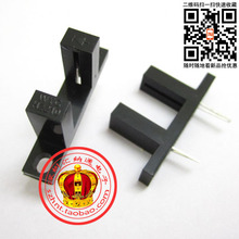 Free shipping 40pcs/lot WYC H2210 groove coupler optical switch slot pitch 10 mm photoelectric  new original