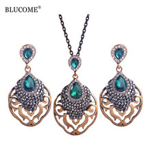 Classic Turkey Retro Peacock Green Resin Antique Gold-color Costume Jewelry Sets Vintage Brincos Jewellery Bijoux Brand Design