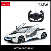 Rastar licensed BMW I8 scale 1:14 2016 with lights and open door hot sale toy world rc car children plastic RC toy car 71000(China)