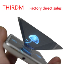 2017 Hot sale Hologram 3D Showcase Holographic Frame Pyramid By Cellphone Smartphone 3D Dispaly Box Holographic Display