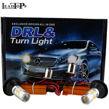 2pcs 15W 1156 LED Drl Turn Light T20 With The Function Of Turn Signal Light  DRL&Turn Daytime Running Light Arrival CJ