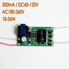 High efficiency 300mA 18-36*1W DC 60V ~ 120V Led Driver 18W 20W 24W 25W 30W 36W Power Supply AC 220V for LED lights