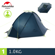 Naturehike 20D Nylon Outdoor Camping Taga Ultralight Tent One Bedroom One Man Only 1kg Two Man 1.2kg Waterproof barraca tenda