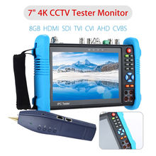 "SEESII IPC-9800 MOVTT 7"" 4K  H.265 8GB SDI TVI CVI AHD CVBS CCTV IP Tester Monitor Camera Multimeter Test WIFI HDMI Video Onvif"