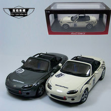Brand New AUTOart 1/18 Scale Japan MAZDA Mx-5 (NC) NR-A #05 Diecast Metal Car Model Toy For Collection/Gift/Decoration