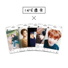 [TOOL] Park Chanyeol peripheral shimmering fierce ins exobiology through 5 PCS/set screenshots fire all over South Korea #0320(China)