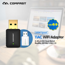 Cheap! CF-915AC AC600 Mini USB Wi-Fi wi fi Adapter Dual Band 2.4+5 Ghz Wireless Dongle WiFi 600MComputer LAN Card Windows 10(China)