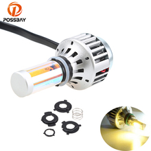 POSSBAY H4 HID Bulb Amber LED Light Motorcycle Headlight Motorbike High Low Beam Scooter Xenon Halogen Lamps For Universal Moto(China)