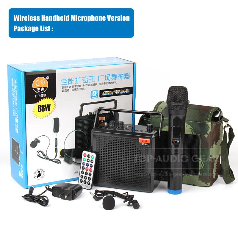 E-399 Wireless 02