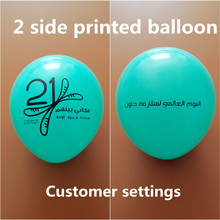2 side printed balloon 200pcs Advertising balloon printing custom Customizable  latex balloon wedding circular letter