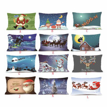 2017 HOT! Ultra-Velvet Christmas Rectangle Cushion Cover Silk Throw Pillow Case Pillowcase Home Decor Dropshipping 8035