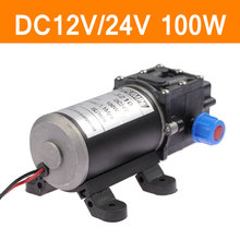 2017 Hot DC12V 24V 100W High Pressure Micro Diaphragm Water Pump Automatic Switch 8L/min Heavy Duty Home Car Garden Irrigation(China)