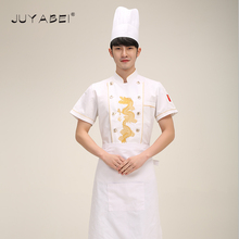 2017 Summer High Quality Service Director Short Sleeve Senior Restaurant Restaurant Workwear Workwear Uniform Tool Cook(China)