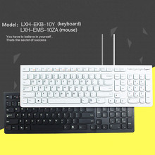 MAORONG TRADING original for Lenovo all in one computer white USB keyboard and mouse with steel plate chocolate keyboard 10YA
