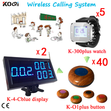 Wholesale Price Buzzer For Waiters Service Paging System Wireless Pager System 40 Room For Two Floor