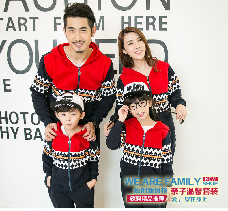 2018 Spring Mom Daughter Family Match Outfit Dad and Son Clothes Jackets+Pants Suit Striped Print Sports Jackets Family Clothing<br>