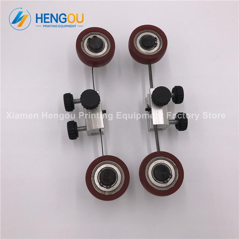 2 Pairs KOMORI Printing machinery spares printing wheel  Length 19.2cm feeder wheel<br>