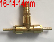16mm to 14mm x 14mm Brass reducing Barb fitting coupling tee joint reduce nipple three way hose coupler different diameter