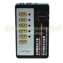 Parts Sales One Electrotherapy Controller Sex Products Sex Machine Sex Toys Adult Game(China)