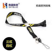 Lanyard for Pilot License ID Holder Black & Yellow Personality Gift for Flight Crew Airman(China)
