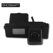 SINOSMART In Stock Car Rear View Parking Backup Camera for Ssangyong Korando REXTON W Kyron Install in Number Plate Light Hole