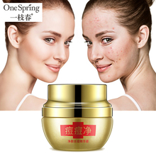 Natural Acne Cream Moisturizer For Face Pigmentation Corrector Cream Acne Treatment Oil-control Removal Age Spots One Spring