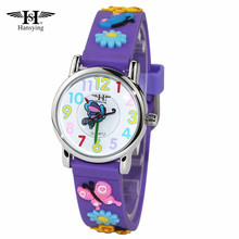 New Arrival Hansying Brand Children 3D Butterfly Strap Quartz Watch Kids Girls Boys Waterproof Watches Students Clock Reloj