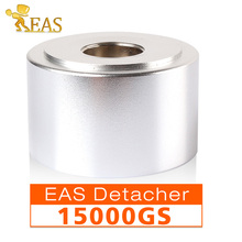 Universal Strong Magnetic Detacher 15000GS EAS Hard Tag Detacher EAS Tag Remover Intensity Color Silvery(China)