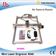 No Tax to Russia, 2500MW Desktop DIY Violet LY 5040 Laser Engraving Machine Picture CNC Printer 50*40CM