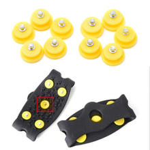 10PCS Outdoor Climbing Anti Slip Shoe Spikes Crampon Ice Snow Grips Walking Cleats Stud Cover Winter Anti-slip Shoe Cover