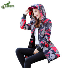 New winter thickened women jacket coat Korean fashion camouflage down cotton Outerwear medium long warm coat female OKXGNZ AF219(China)